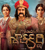 Gautamiputra Satakarni Movie Poster Designs