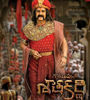 Gautamiputra Satakarni Movie Audio – Mp3 Songs