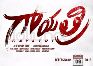 Gayathri Movie Poster Designs