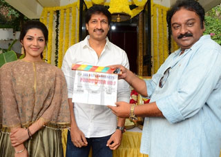 Gopichand 25th Film Opening Photo Gallery