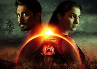 Gruham Movie Photo Gallery