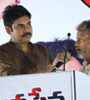 Ichapuram Janasena Meeting Photo Gallery
