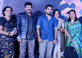 Indrasena Movie Audio Launch Photo Gallery