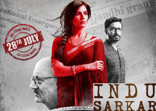 Indu Sarkar Movie Review