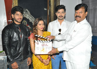 Item Movie Opening Photo Gallery
