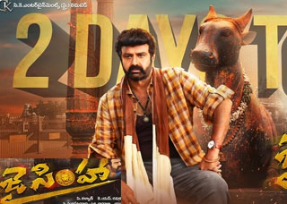 Jai Simha Movie Poster Designs