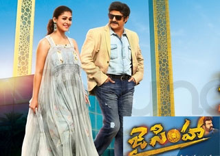 Jai Simha Movie PosterDesigns