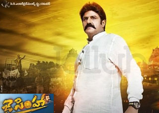 Jai Simha Movie Trailers
