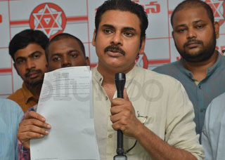 JanaSena Opposing DCI Ltd Privatization Photo Gallery