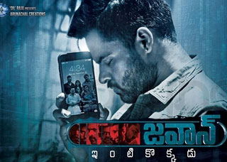 Jawaan Movie Poster Designs