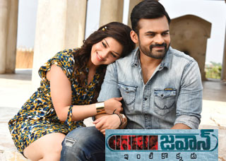 Jawaan Movie Trailers