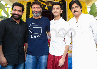 Jr NTR and Trivikram Srinivas Movie Opening Photo Gallery