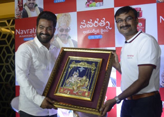 Jr NTR At Navratna Ayurvedic Oil Press Meet Photo Gallery