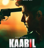 Kaabil Movie Audio – Mp3 Songs