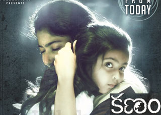 Kanam Movie Poster Designs
