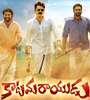 Katamarayudu Movie Poster Designs