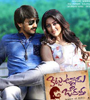 Kittu Unnadu Jagratha Movie Poster Designs