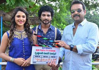 Krishna Rao Super Market Movie Opening Photo Gallery
