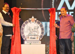 MAA Silver Jubilee Curtain Raiser Photo Gallery