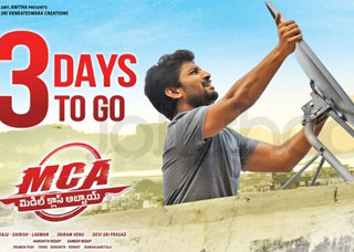 MCA Movie Poster Designs