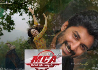 MCA Movie Trailers