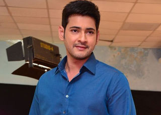 Mahesh Babu Photo Gallery 15
