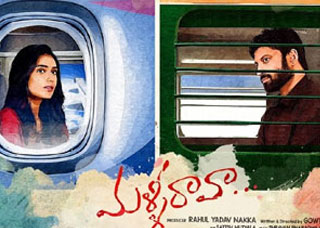 Malli Raava Movie Trailers