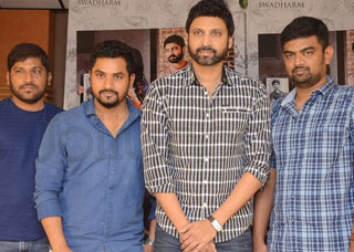 Malli Raava Movie Press Meet Photo Gallery