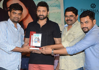 Malli Raava Movie Success Meet Photo Gallery