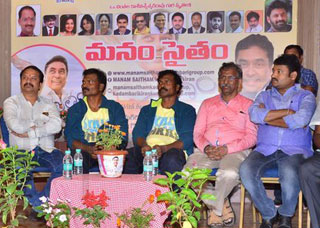 Manam Saitham Cheque Donation Press Meet Photo Gallery