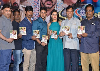 Manasainodu Movie Audio Launch Photo Gallery