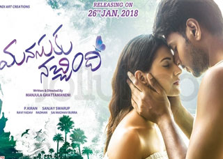 Manasuku Nachindi Movie Poster Designs