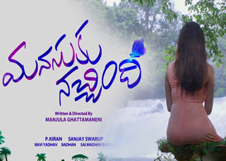 Manasuku Nachindi Movie Trailers