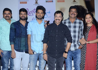 Mental Madhilo Movie Thanks Meet Photo Gallery
