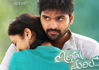 Mental Madhilo Movie Trailers