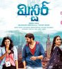 Mister Movie Audio – Mp3 Songs