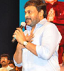Mohan Babu 40 Years Celebrations Photo Gallery 3