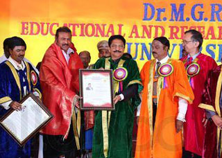 Mohan Babu Doctorate Award By MGR University Photo Gallery