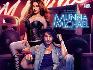 Munna Michael Movie