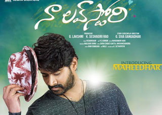 Naa Love Story Movie Poster Designs