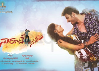 Naa Route Separate Movie Poster Designs
