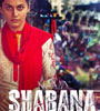 Naam Shabana Movie Trailers