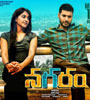 Nagaram Movie Trailers