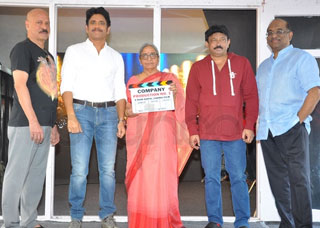Nagarjuna RGV Movie Opening Photo Gallery