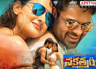 Nakshatram movie Trailers