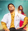 Nandini Nursing Home Movie Audio – Mp3 Songs