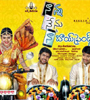 Nanna Nenu Naa Boyfriends Movie Poster Designs