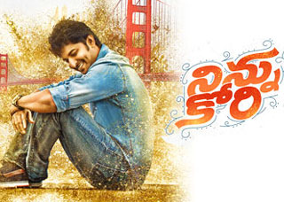 Ninnu Kori Movie Trailers