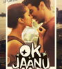 OK Jaanu Movie Audio – Mp3 Songs