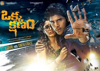 Okka Kshanam Movie Trailers